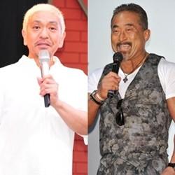 角田信朗、松本人志との確執を告白「真実が松ちゃんに届くことを祈って\u2026」