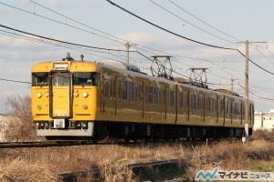 JR伯備線豪渓駅構内で普通列車が脱線 - 3,500人に影響、最大317分の ...