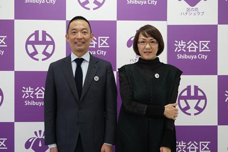渋谷区長、生田斗真主演映画を絶賛 , LGBT先進自治体としてコラボ