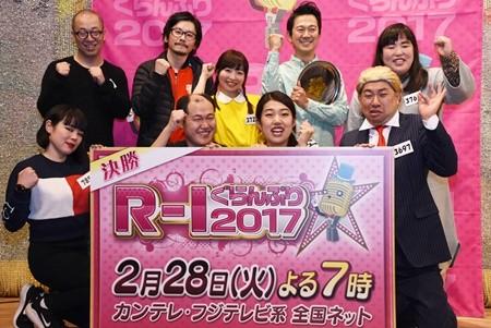 R-1ぐらんぷり』決勝にブルゾン...