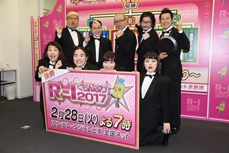 http://news.mynavi.jp/news/2017/02/21/012/images/002.jpg