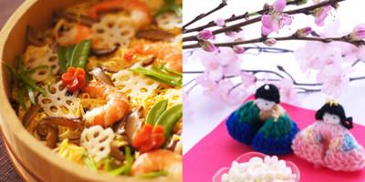 寿司 カロリー ちらし コストコの特注寿司『特大海鮮ちらし』を知ってる? 注文方法・具材・コスパをチェックしてみた