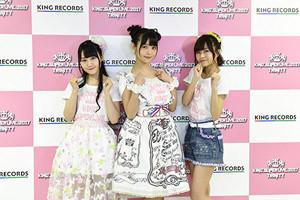 上坂すみれ、水瀬いのり、小倉唯が共演! 「KING SUPER LIVE 2017