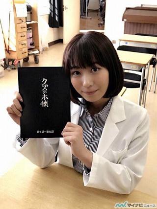 『クズの本懐』にコラボゲスト! 桜田通が声優に挑戦、安済知佳がドラマ出演