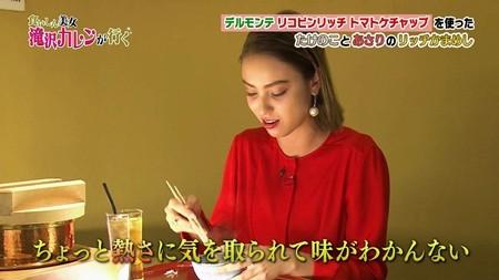 """滝沢カレン、""""言い間違い""""で仕事..."""