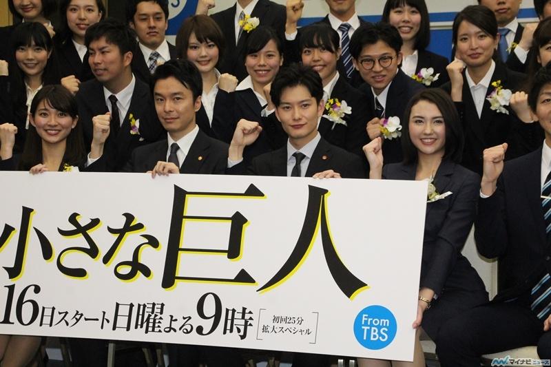 【TBS】山形純菜【ミスインターナショナル】 [無断転載禁止]©2ch.net->画像>65枚