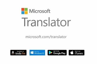 マイクロソフトの翻訳エンジン、...