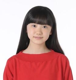 芦田 愛菜 ブラジャー