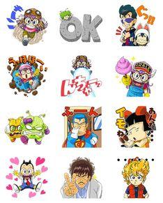 Dr.スランプ アラレちゃんスタンプ」より。 (c)Akira Toriyama/Shueisha,Toei Animation