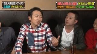 田中 弁当 アンガールズ