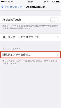 iphone スクロール できない