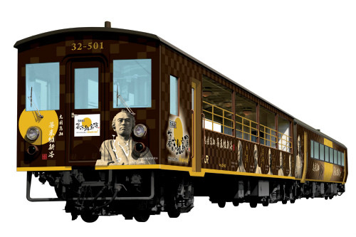 JR土讃線トロッコ列車「志国高知 幕末維新号」坂本龍馬ら志士達をデザイン