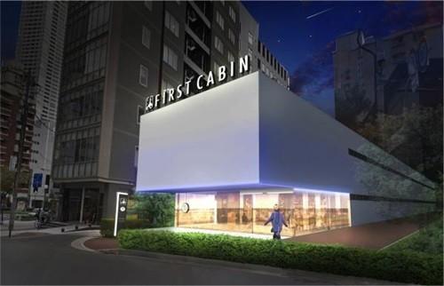 旧線路跡地に「ファーストキャビン阪神西梅田」--関西初のカフェ&バーも