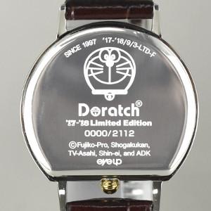 62c2eb9866 夢をかなえてドラえもん、今年も来たぞ「Doratch Limited Edition ...
