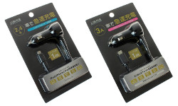 a7b0685124 上海問屋、急速充電に対応したケーブル一体型のカーチャージャー   マイ ...