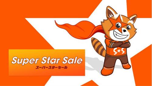 LCCのジェットスター・ジャパンは9月21日、期間限定でおトクな運賃で航空券を提供する「Super Star Sale(スーパースターセール)」を開催すると発表。その第1弾となるセールを、ジェットスター・ジャパンの国内外全路線を対象として、...