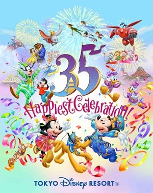 [Tokyo Disney Resort] 35th Anniversary : Happiest Celebration ! (du 15 avril 2018 au 25 mars 2019) 001
