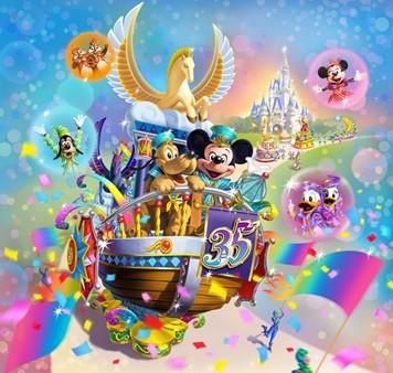 [Tokyo Disney Resort] 35th Anniversary : Happiest Celebration ! (du 15 avril 2018 au 25 mars 2019) 002