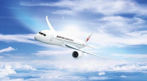 JALとハワイアン航空(HA)は9月26日、利用者の利便性の向上を目的とし、包括的業務提携契約を締結した。両社は、双方の日本=ハワイ路線でのコードシェア、ラウンジの相互使用、マイレージプログラム提携などを実施。利用者の利便性の向上に資する両...