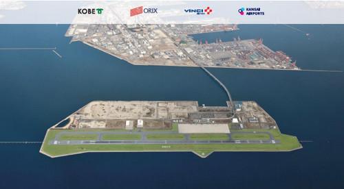 オリックスとVINCI Airports S.A.S.(ヴァンシ・エアポート)および関西エアポートの3社によるコンソーシアムは、神戸空港特定運営事業等における運営権者として「関西エアポート神戸株式会社」を設立し、9月26日付けで神戸市との間...