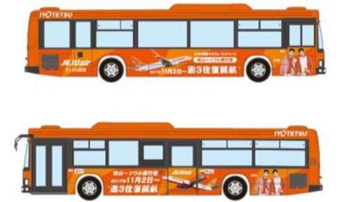 松山空港利用促進協議会は、LCCのチェジュ航空(本拠地: 韓国)が松山=ソウル(仁川)線を11月2日に新規就航するにあたり、同路線の認知度向上を図るため、10月1日よりPRラッピングバス1台を運行している。バスはチェジュ航空のラッピングにな...