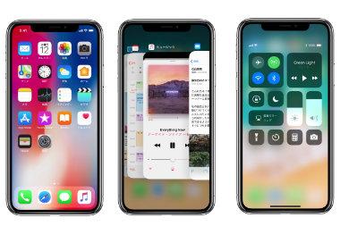 10 アイフォン iPhoneメモアプリの使い方|手書き・音声入力・書類スキャン機能も紹介