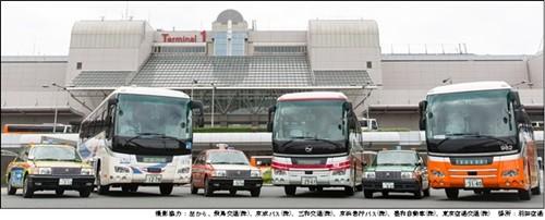 国土交通省は10月10日、2020年に開催される東京2020オリンピック・パラリンピック競技大会を記念した特別仕様ナンバープレートの交付を開始した。交付開始にあたり、空の玄関口である羽田空港・成田空港に乗り入れている主なバス・タクシー事業者...