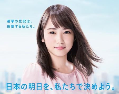 川栄李奈の画像 p1_32