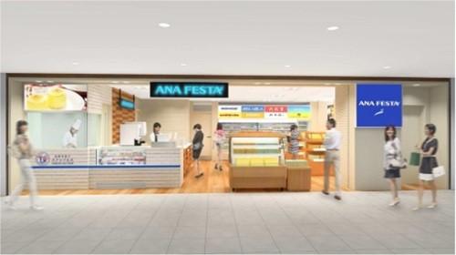 ANA FESTAは10月12日、空港内ショップ「ANA FESTA」の新店舗「ANA FESTA 千歳7番ゲート店」を新千歳空港制限エリア内にオープンする。店内には北海道スイーツの実演販売コーナーも設置する。オープン初日には「オープン記念...