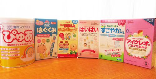6種類の粉ミルク、それぞれの特...