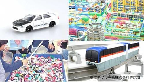 日本空港ビルデングは10月20日~11月30日(予定)、羽田空港国内線第1旅客ターミナル出発ロビーにて、タカラトミーの「トミカ」「プラレール」の期間限定ショップをオープンする。羽田エアポート店では、トミカやプラレールの人気商品を始め、「トミ...