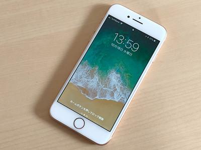 9d3017f7b8 iPhone 8がiPhone 5sに続くiPhone史のマイルストーンである可能性 ...
