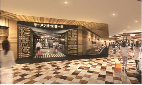 福岡空港ビルディングは11月21日、2020年の完成へ向けてリニューアル中の福岡空港国内線ターミナルビル「greenblue(グリーンブルー)」に、地元・福岡をはじめとする全国のラーメンが福岡に着陸する「ラーメン滑走路」を展開する。