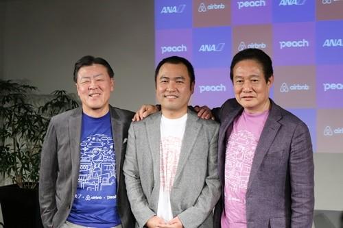 世界中の空き部屋や家をシェアできるサービス「Airbnb」、全日本空輸(ANA)、Peach Aviation(Peach)は、11月6日に新しい旅行スタイルの普及と拡大におけるマーケティングについてパートナーシップ契約を締結した。このほど...