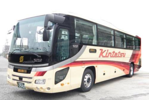 名阪近鉄バスは2018年2月9日より、中部国際空港セントレアから京都間を結ぶ高速バス「セントレア京都線」の運行を予定している。