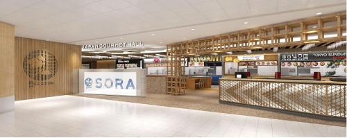 全日空商事は11月14日、シンガポール・チャンギ国際空港のターミナル内の搭乗ゲート前ロビーエリア(3階)に和モダンを追求したフードホール「JAPAN GOURMET HALL SORA」をプレオープンした。グランドオープンは12月5日となる...