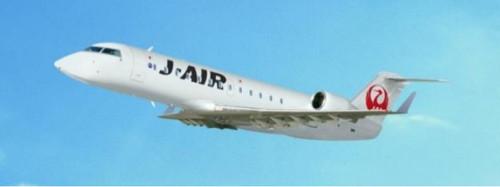 ジェイ・エアは11月26日、大阪国際(伊丹)空港にてCRJ200退役前イベントを開催。写真展やトークショー、機体見学会などを予定しており、現在、一般向けに参加者を募集している。