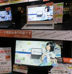 iiyama PC×仮面女子の新ユニット「無限女子」