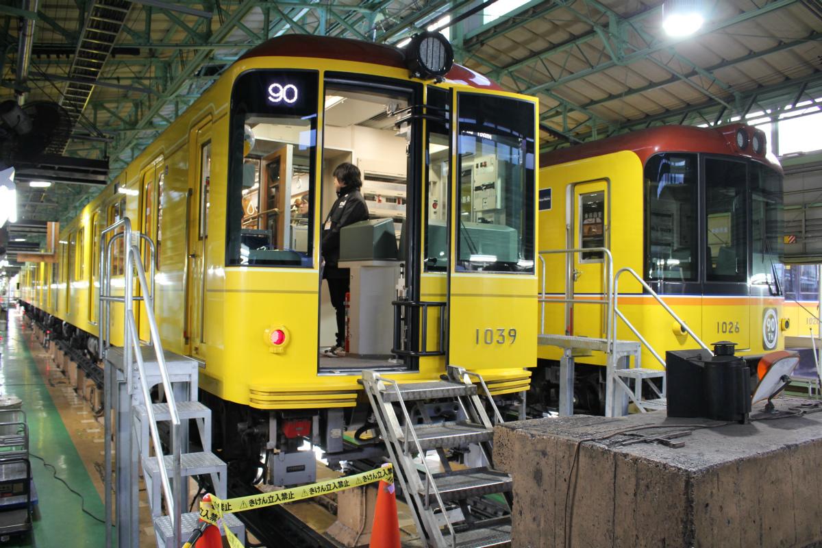 東京メトロ「銀座線タイムスリップ」1000系特別仕様車で当時再現
