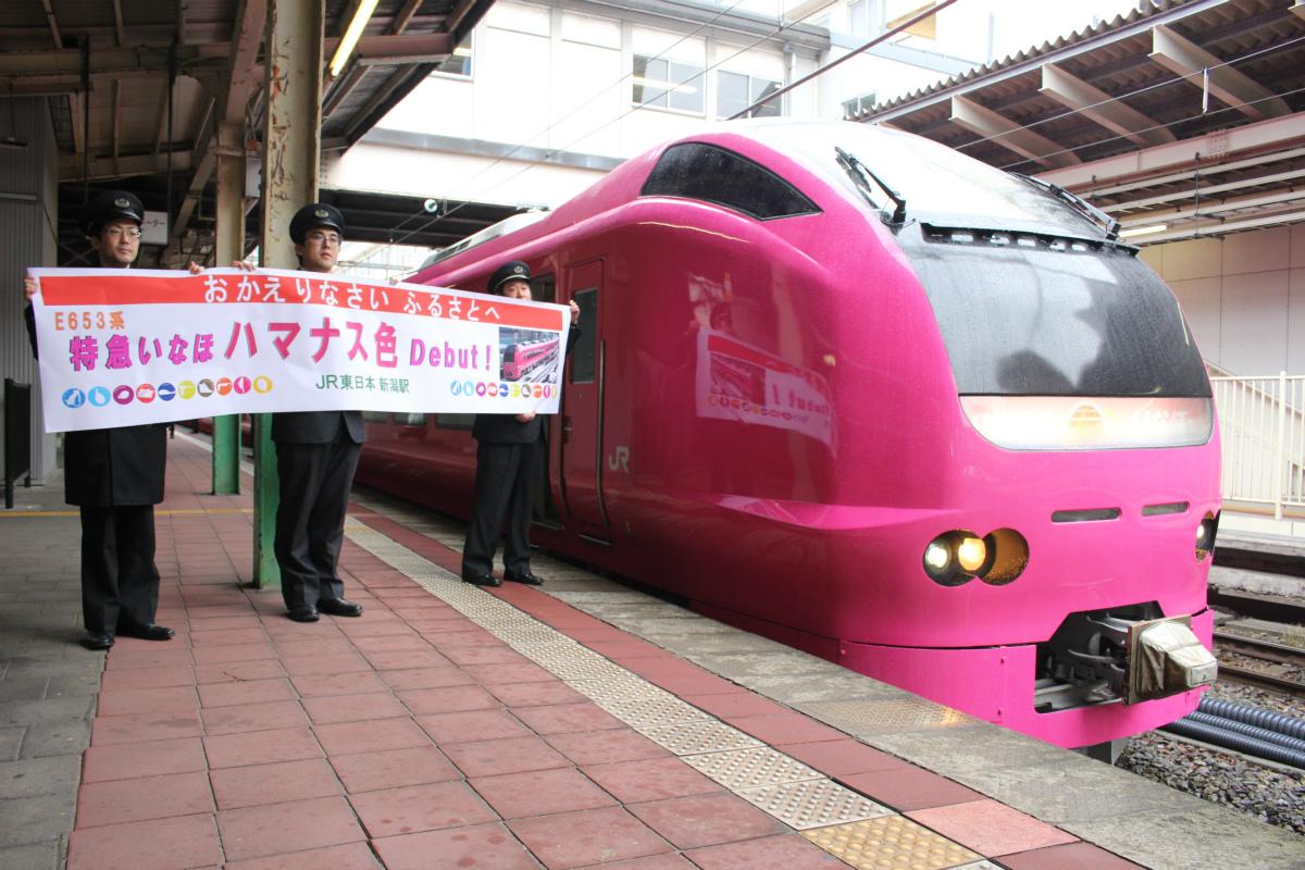 https://news.mynavi.jp/article/20171229-564693/ogp_images/ogp.jpg