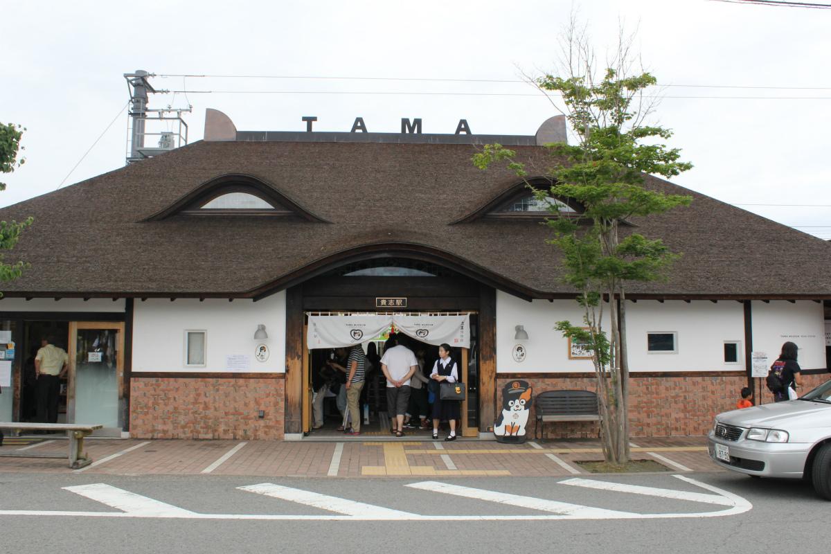 和歌山電鐵「よんたま」が昇格、伊太祈曽駅長兼貴志駅駅長代行に