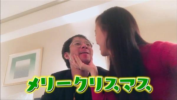いしだ壱成 結婚歴