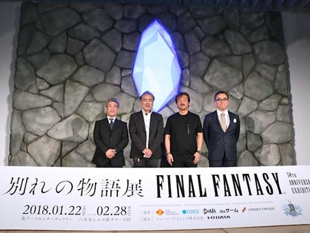 「FINAL FANTASY 30th ANNIVERSARY EXHIBITION ,別れの物語展,」より