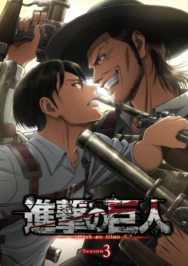 Tvアニメ 進撃の巨人 Season 3 Nhk総合にて2018年7月より放送