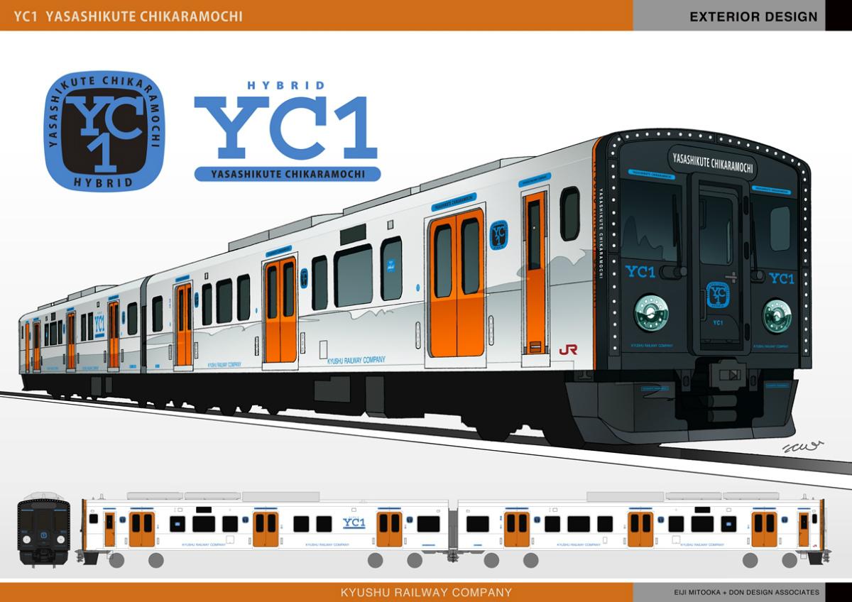 JR九州YC1系、蓄電池搭載型ディ...