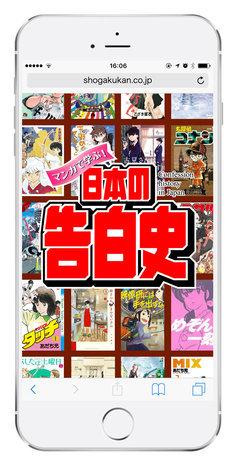 週刊文春 8月15・22日合併号 | 初月無料 | 雑誌やマ …