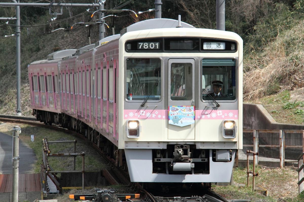 京王7000系ラッピング電車も登場「京王あそびの森 HUGHUG」内覧会