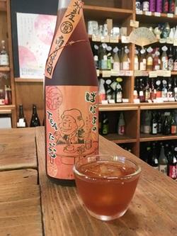 今回チョイスしたのは、紀州南高梅の紅茶梅酒「ばばあのTEAたいむ」(350円/50ml)。お店の雰囲気もよく、女子でも躊躇なく入れる
