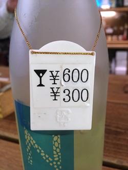 ちなみに2杯目は「Chikuha-N」(300円/50ml)。石川県の学生と能登の農家、蔵元が造ったというお酒で、さらりと飲みやすい