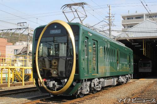 電鉄 叡山